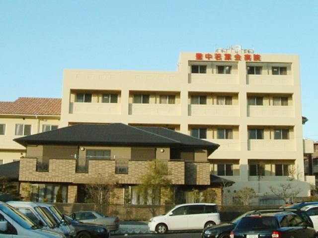 豊中若葉会病院の画像