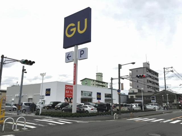 GU東大阪渋川店の画像