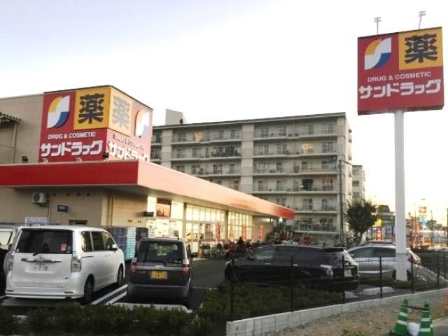 サンドラッグ豊中東泉丘店の画像
